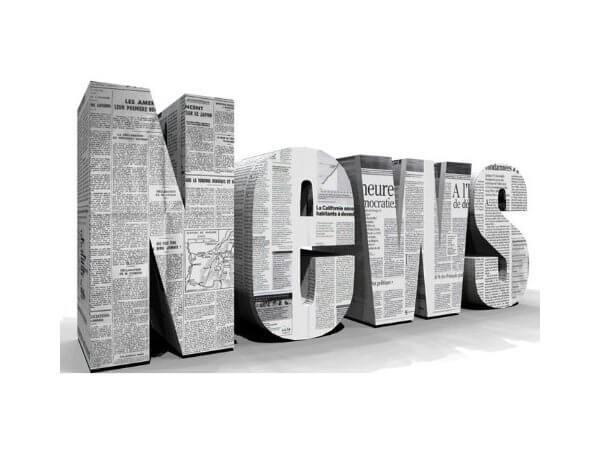 Κατηγορία Άρθρων Νέα